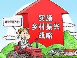 山东乡村振兴齐鲁样板示范标杆,潍坊这些地方入选!