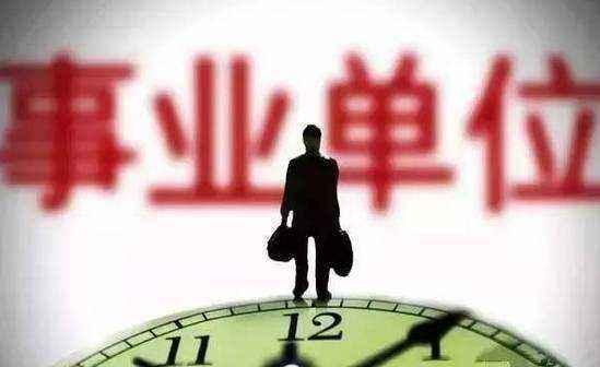 事业单位工人退休年龄_企业女工人延迟退休_工人多大年龄退休