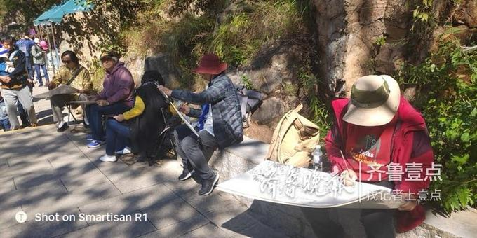 """""""百名画家画崂山""""活动由崂山风景区管理局、中国水墨画院联合主办,画家们登山涉水,感受崂山的壮丽与秀美,绘写佳作,在笔墨变化中描绘秋日里崂山的别样风情。本次活动的部分优秀作品整理后,将分别在北京、青岛两地举办专场展览,并出版画册。"""