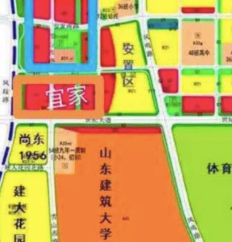宜家中邦总部:短暂没有正在济南开设第二家市