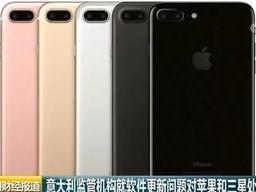 意大利:故意让手机变慢,苹果三星吃巨额罚单