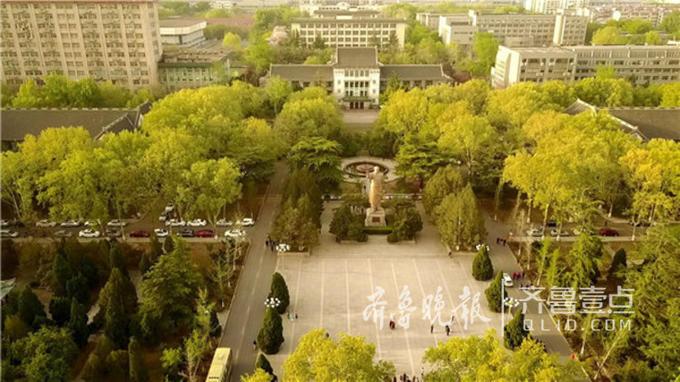它建于上世纪50年代,校园和建筑物设计出自著名建筑师之手,是济南最美的校园之一。