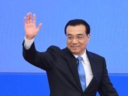 国务院总理李克强将于3月15日会见中外记者,回答提问