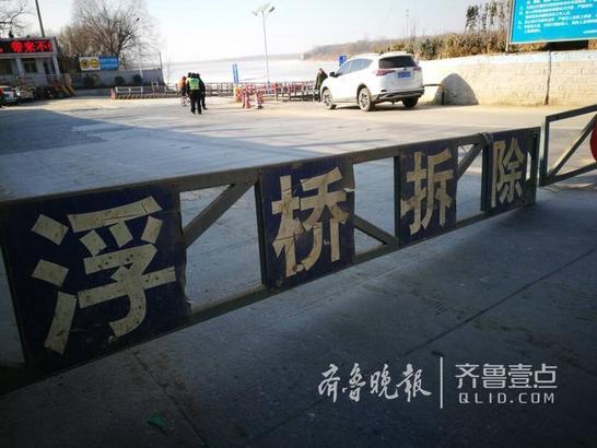 12日下午2点,济南泺口黄河浮桥开始拆除。由于天气寒冷,黄河的冰凌发展很快,因此为了保证黄河的安全,河道管理部门将浮桥临时拆除。何时恢复通车需要根据天气的情况。(齐鲁晚报·齐鲁壹点记者 周青先)