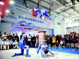山东文博会在17市同台斗艳:礼乐,杂技,陶瓷样样不少
