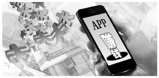 赚钱类App是馅饼还是陷阱?用户:信息泄露提现难