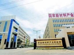 济南天桥区又一新动能项目启动,超30家知名企业入驻