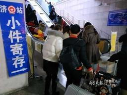 节后回城迎来高潮,济南火车站客流开始扎堆