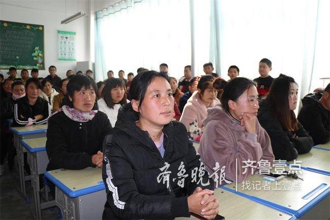 莒县共育小学举行真诚招贤沟通未来小学月一家长个学期几图片