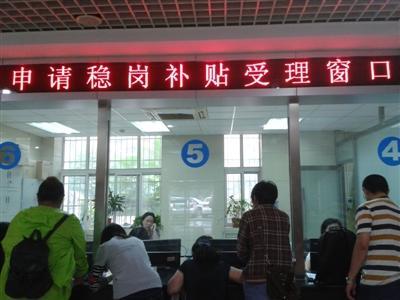 潍坊青州为89家企业发放稳岗补贴259万元