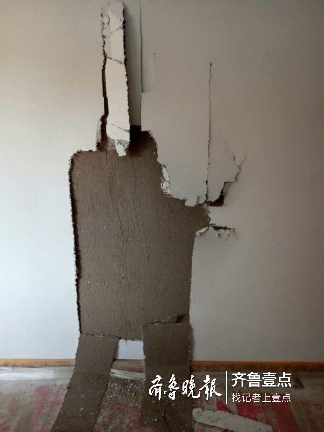 新房墙皮脱落维修糊弄 开发商建议走司法途径