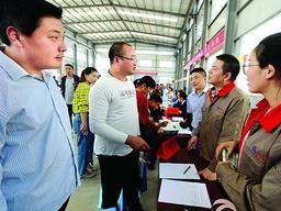 钢城经济开发区成功举办第一届企业人才招聘会