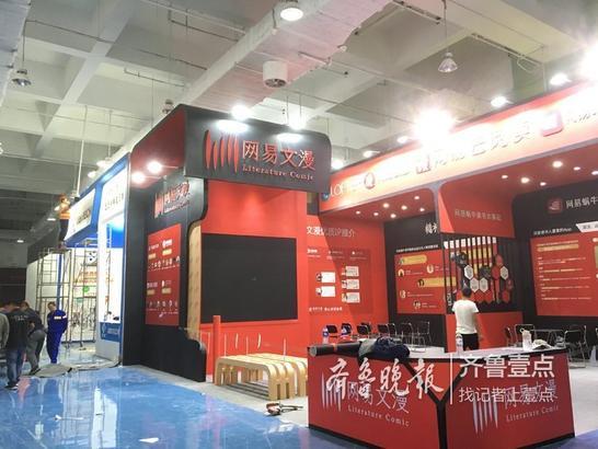 据统计,本届文博会共有1253家展商参展,其中省外国外参展企业438家。