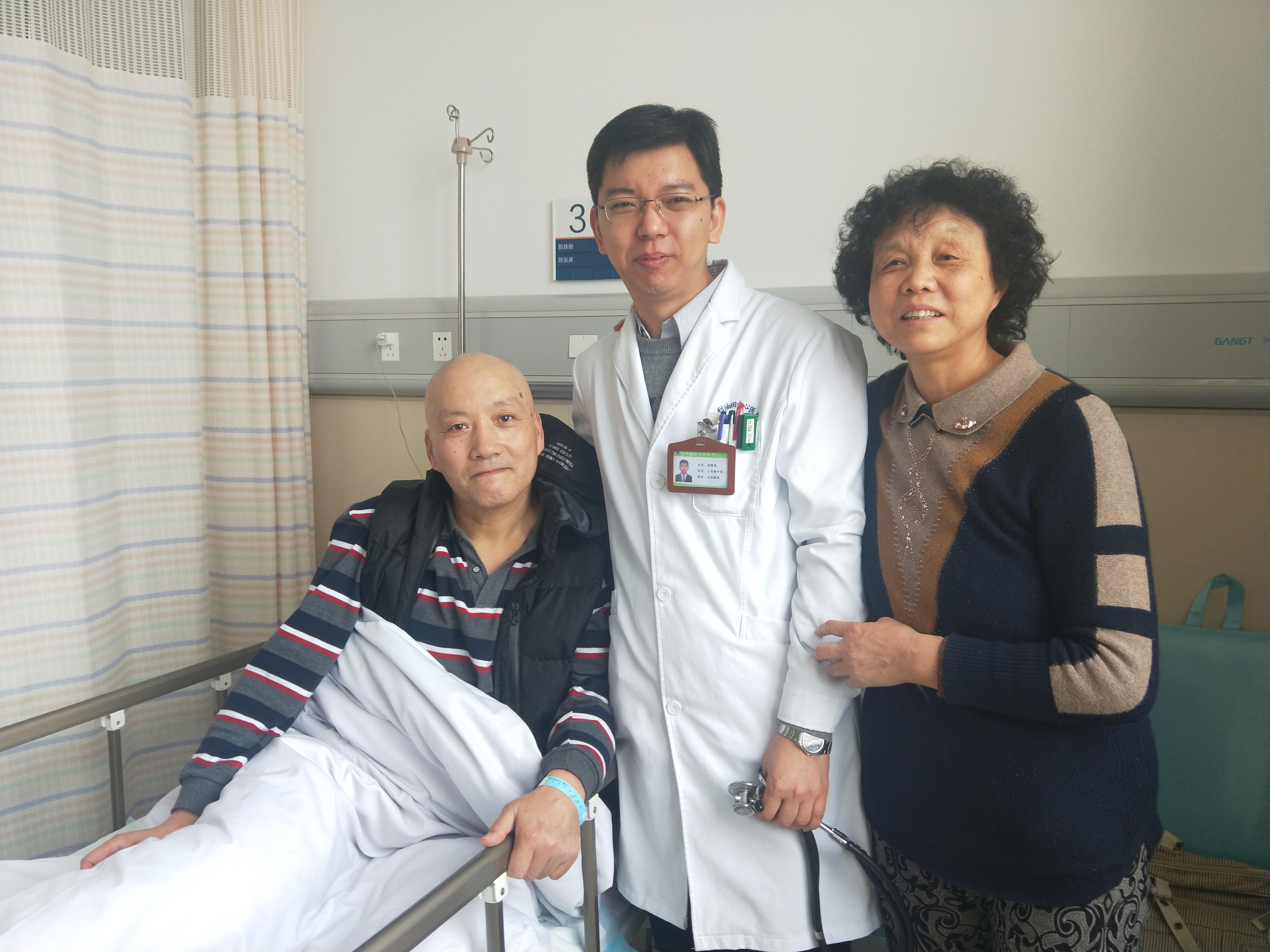 北京游客突发心脏病 休假医生放下碗筷 飞奔医
