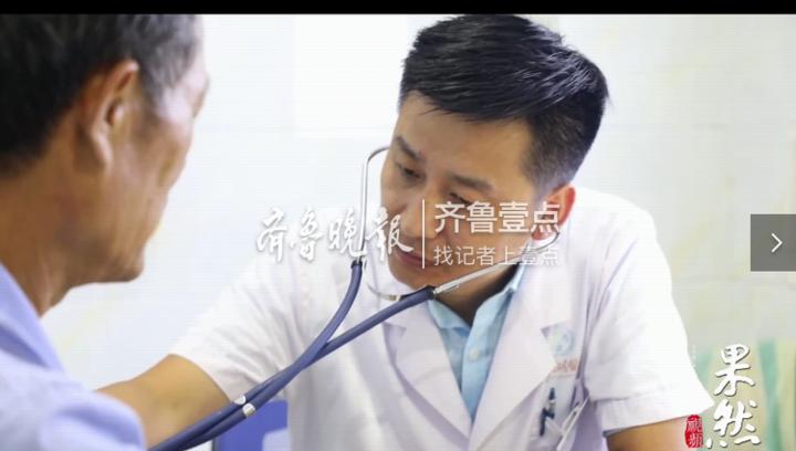 从接诊那刻起,微山这位医生心中就装着患者
