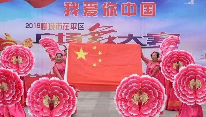 奎华播报:茌平区2019广场舞大赛优秀节目展播 (2)