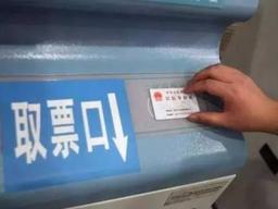 春運火車票12月23日開搶,下月6日可買除夕車票