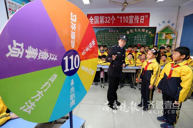图为1月9日,民警在光明路小学与学生一起做趣味游戏,宣传普及110相关知识。 齐鲁晚报·齐鲁壹点通讯员 吉喆 武亮 摄