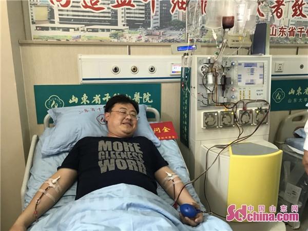 重庆市时时彩一等代理:不寻常的5天!烟台小伙创中华骨髓库捐献最快速度