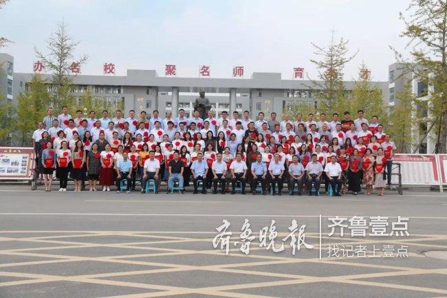 莒县文心高中军训2018年召开典礼暨总结高中庆祝教师开学个人图片