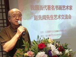 """36幅赵先闻""""意象空间""""系列彩墨小品在江苏首展"""