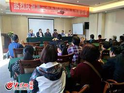 淄博市庆祝第三十五个国际盲人节座谈会举行