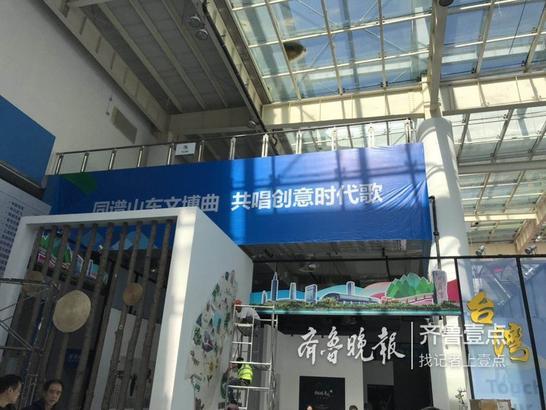 (齐鲁晚报·齐鲁壹点记者  范佳 崔岩)