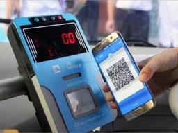 济南市民今天可免费坐公交!还有一分钱乘公交