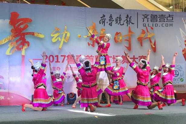 近日,由薛城区文广新局主办的首届鲁南广场舞决赛在万达广场拉开帷幕。