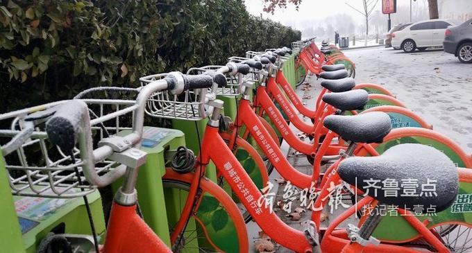 公共自行车的红、绿、黑与雪的白色,形成一道风景