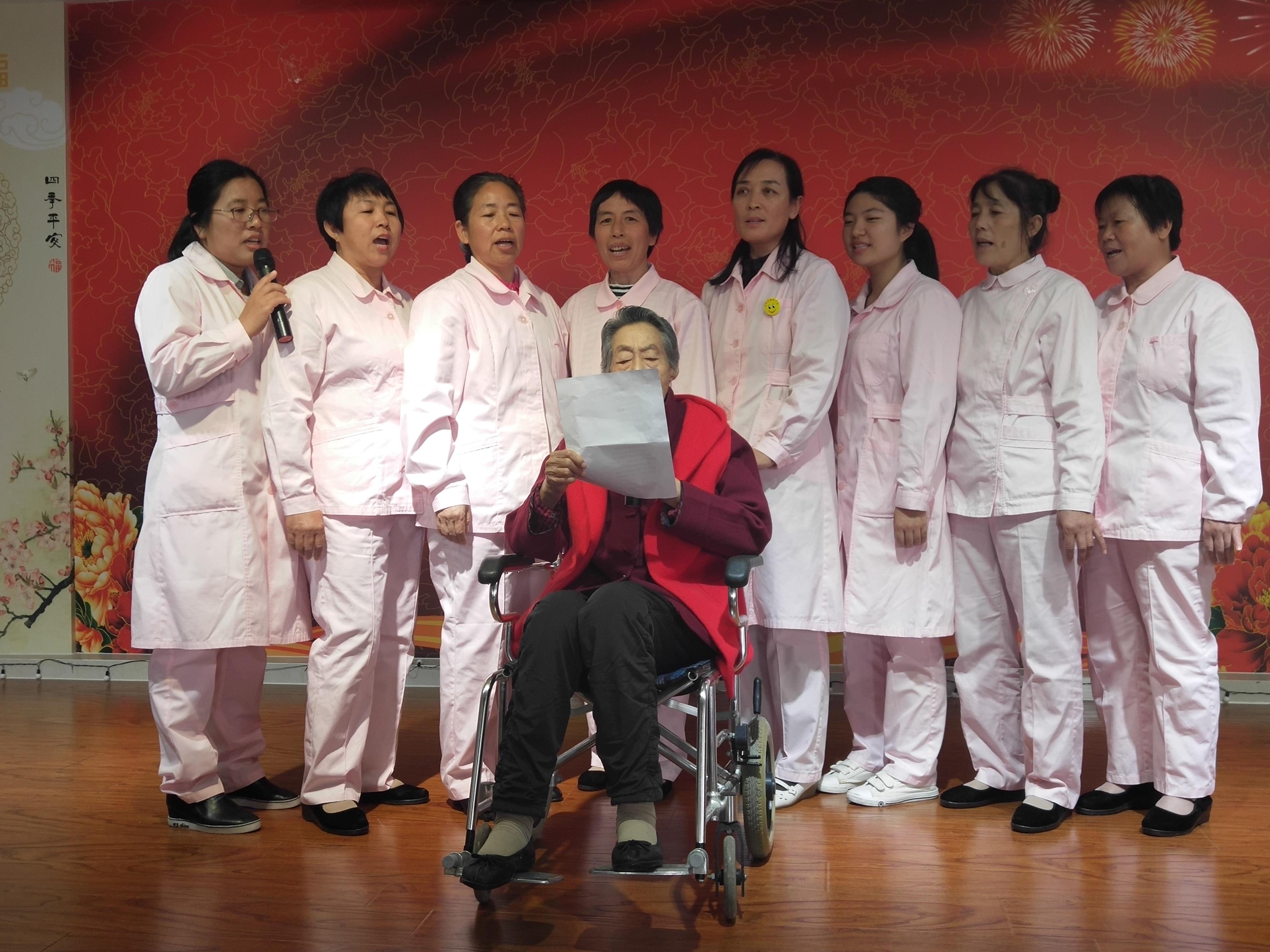关爱老人晴暖重阳东营老年乐园举办重阳节联欢会