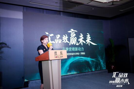 助企业数字营销新升级!搜狐