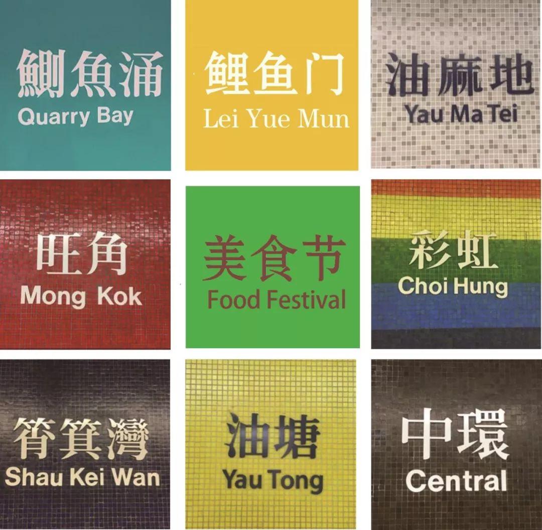 6月21日德州富豪康博酒店香港海鲜美食节邀你嗨吃!