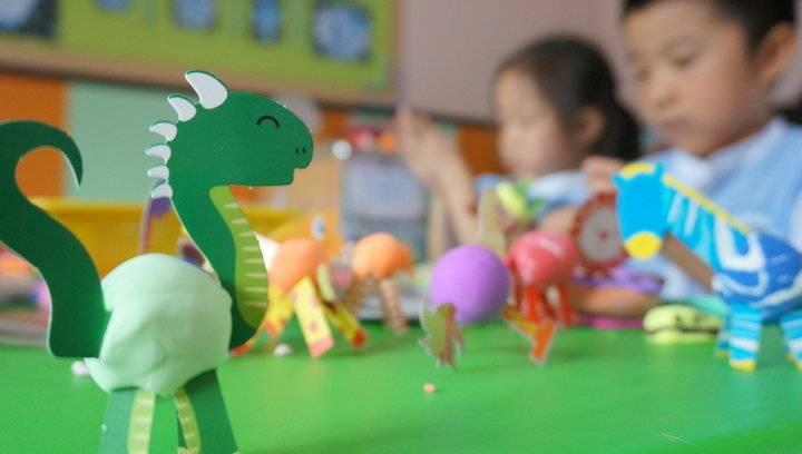 最美幼儿园 | 济南市市中区尖尖角幼儿园