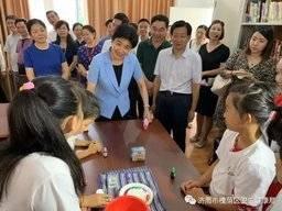 中国红十字会调研济南市槐荫区红十字会工作