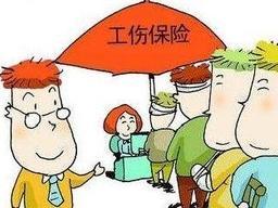 淄博:建设单位开工前先缴工伤保险