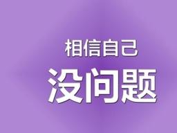 逆袭!中式英文