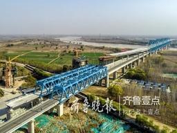 济南发行10亿跨黄桥隧专项债券,全国首单!