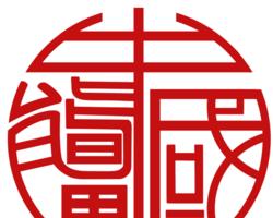 投身中国教育书写奋斗人生 访舒格教育创始人肖成彪