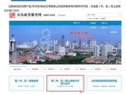 好消息!济南市中区可以网上办结商业牌匾审批啦