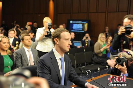 """""""脸书""""涉泄露680万用户照片,或面临16亿美元罚款"""