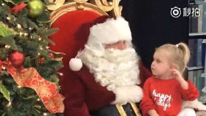 圣诞老人问想要什么礼物?小女孩的心愿太搞笑了