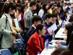 2019届山东毕业生求职意向降低,考研已成第一选择