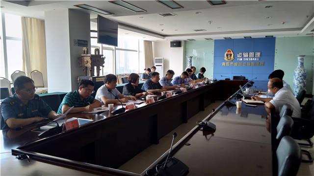 青岛7部门联合约谈滴滴:立即对违法经营行为进行整改