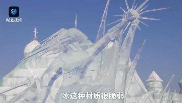 哈尔滨举办国际冰雕比赛,各国选手大显身手