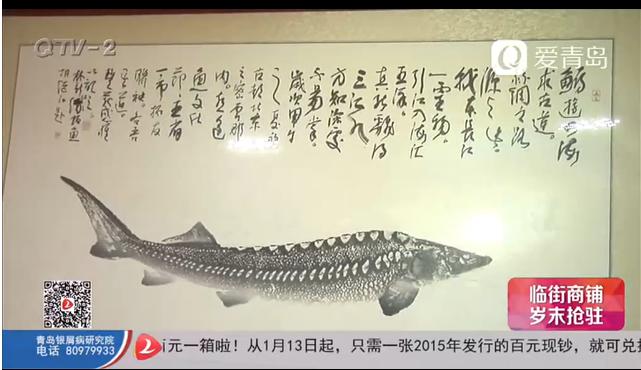 """幸运彩票官方网站:青岛莱西有位""""鱼拓""""大师,以鱼作画细节精致"""