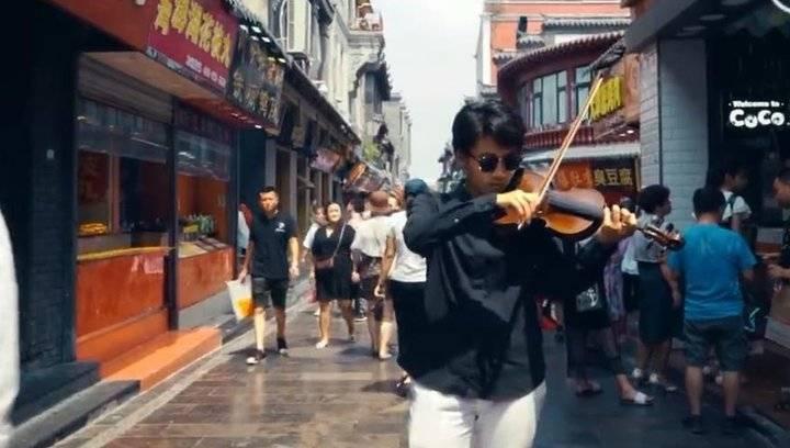 当小提琴遇到老济南,琴声里藏着最具本土风情的记忆