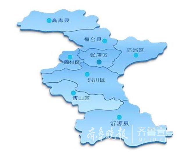幸运飞艇:建设文化名城,淄博齐王陵将申报世界文化遗产