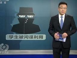 曝光间谍案释放3大信号:大陆对台间谍活动洞若观火