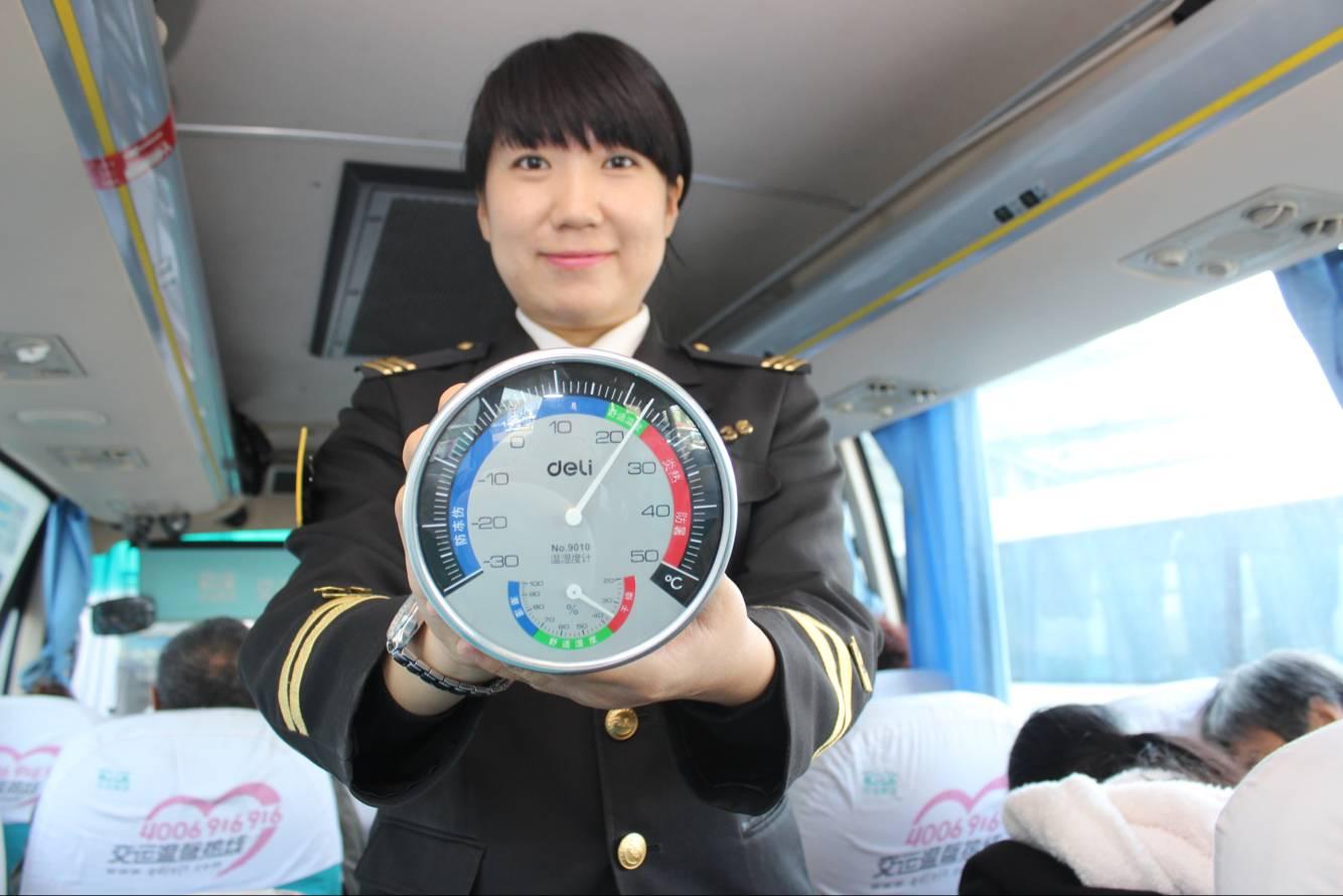 不低于16℃,中国总站预案应对v总站汽车启动降性感连续剧青岛图片